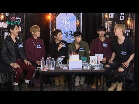 20171019 JBJ HeyoTV Private Life Episode 1 사생활 1회 해요TV