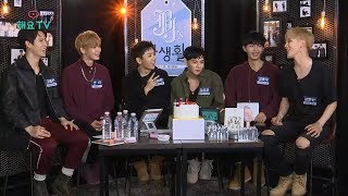171019 JBJ HeyoTV Private Life Episode 1 사생활 1회 해요TV