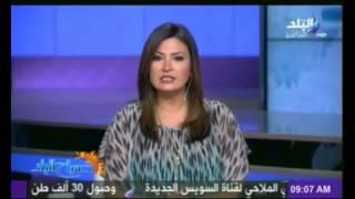 بالفيديو..دينا رامز: فوز الحزب الكردي بالانتخابات التركية حطم أحلام «مخبول أسطنبول»