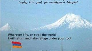Hayots Ashkhar - Kapudikyan  ՀԱՅՈՑ ԱՇԽԱՐՀ