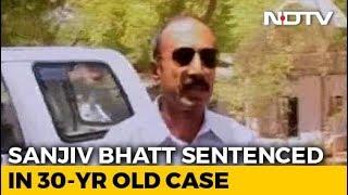 Ex-Gujarat