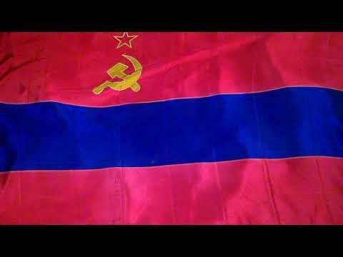 Флаг Армении времен СССР