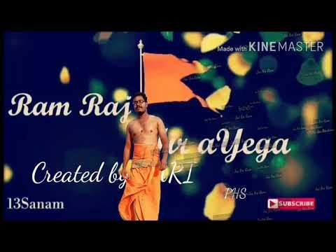 Hanuman dj songs