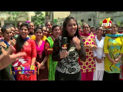 Canteeni Mandeer || Hindu Kanya College, Kapurthala, Punjab || Latest Episode || MH ONE Music