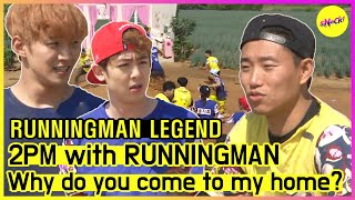 [RUNNINGMAN THE LEGEND] 2PM and Running Man, Keep your shoes! (ENG SUB)