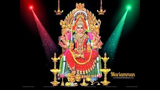 தமிழ் அம்மன் பாடல் _Tamil bakthi song| Mariamman Popular Amman Tamil song