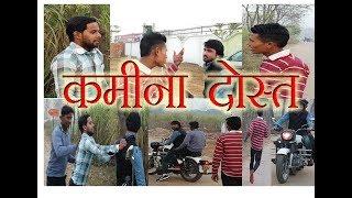 Kamina Dost By TBOYZFILM  Utkarsh Tyagi ,Zakir Husain, Asif Don , Shahrukh ,Farman Tyagi