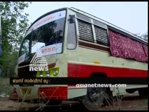 Bus Owner paid tax via online : RTO Denied Token