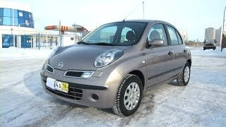 2008 Nissan Micra. Start Up, Engine, and In Depth Tour.