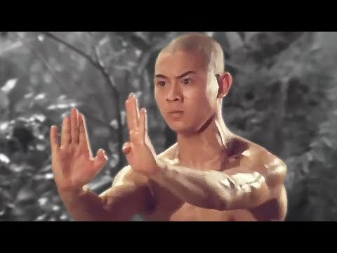 Джет Ли (Цзе Юань) тренируется кунг фу Шаолиня   Jet Li (Jie Yuan) Trains Kung Fu Shaolin