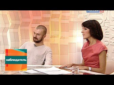 Анастасия Чернобровина, Константин Куксин и Артур Чилингаров. Эфир от 20.05.2013