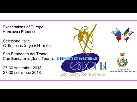 Live stream di Expectations of Europe - Selezione Italia 17 febbraio Resana