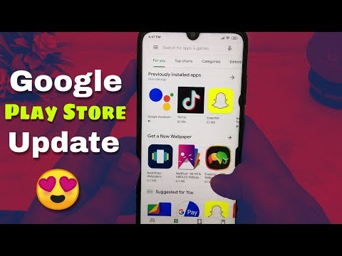 HOW TO UPDATE GOOGLE PLAY STORE TO 15.3.17    TechTalk