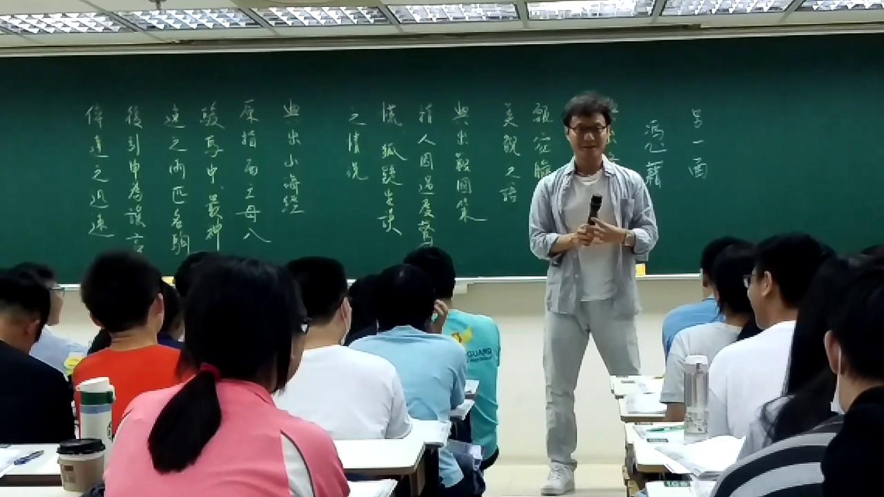 簡諍老師講舞蹈 - YouTube