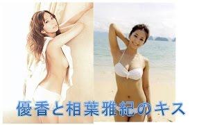 誰でもできるyoutubeでの稼ぐ方法、無料公開! http://uesugi.kill.jp/y...