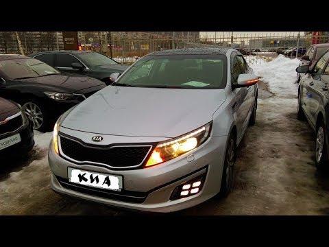 Продажа б/у автомобилей kia optima в санкт-петербурге. В наличии 6 авто с пробегом, цены от 719000 руб. , выгодный кредит и страхование при.