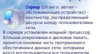 Как арендовать и настроить VPS   Выделенный сервер(, 2015-08-04T12:59:21.000Z)