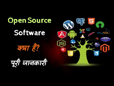 What Is An Open Source Software With Full Information? – [Hindi] – Quick Support
