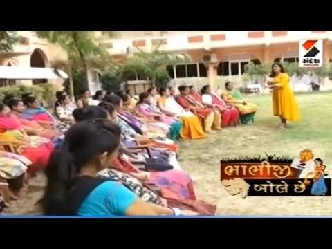 Bhabhi Ji Bole Chhe (Nadiad Santram Temple) Episode 42 | Sandesh News Special Programme