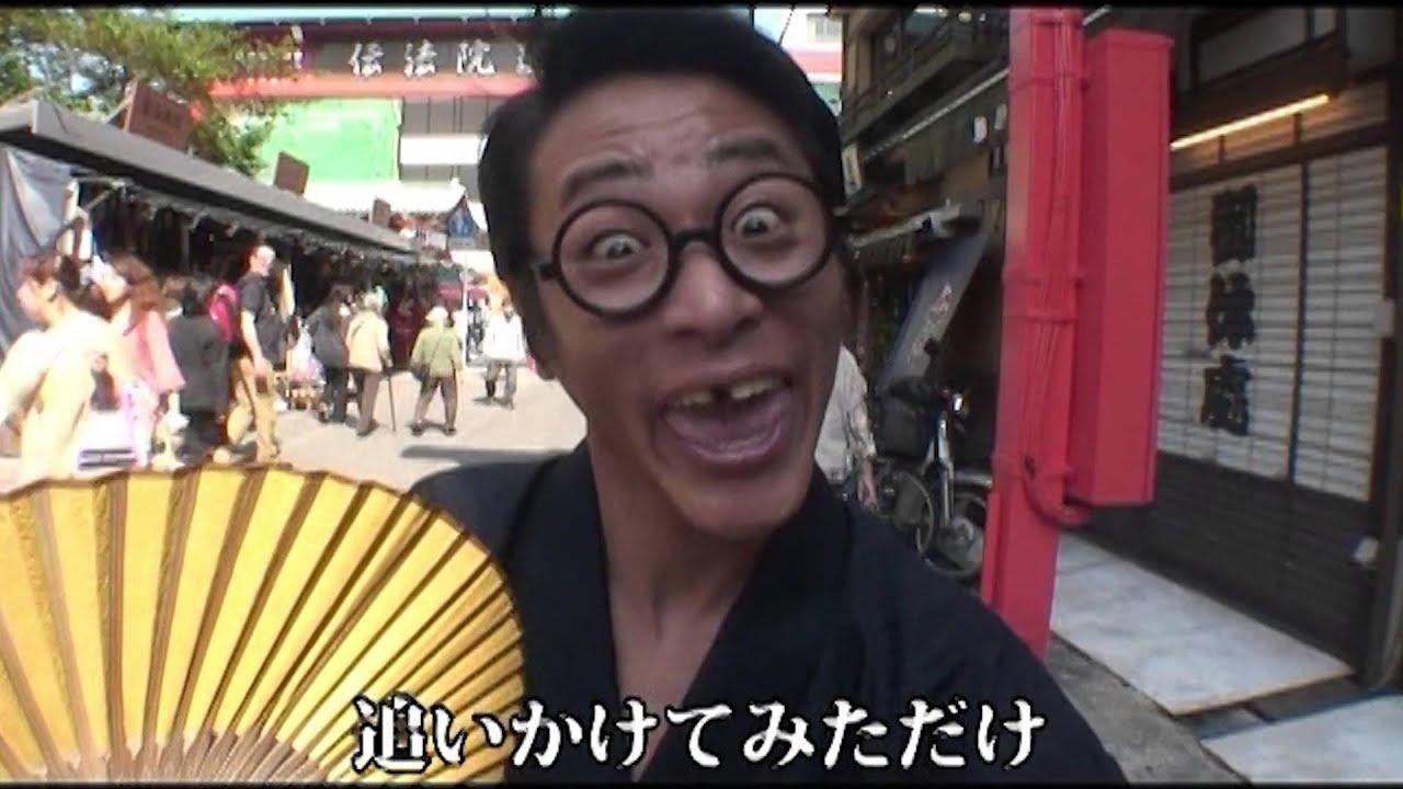 祐一郎 永井