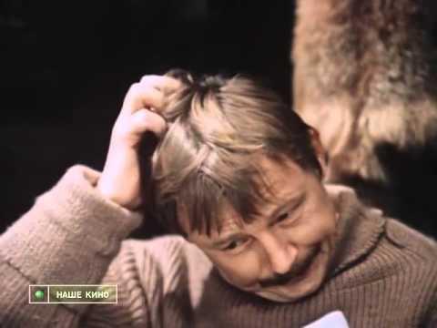 Таежная повесть. Лучший психотерапевтический фильм 1979 года - Видео онлайн