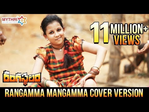 Rangamma Mangamma Cover Version | Rangasthalam Movie | Orayyo Olammo Full Video Song | Paata Uttej