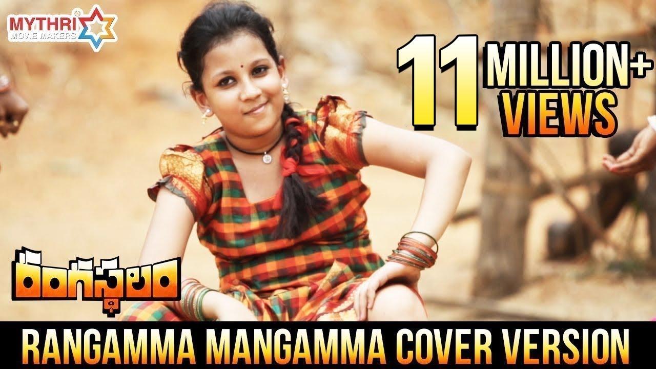 Rangamma Mangamma Cover Version | Rangasthalam Movie | Orayyo Olammo Full Video Song | Paata Uttej
