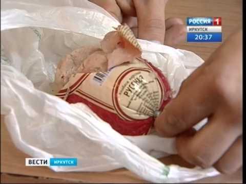 Мышь в колбасе нашёл житель Иркутска,