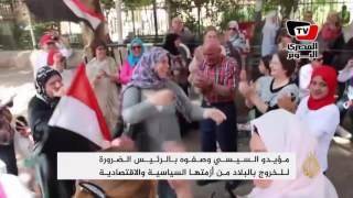 تغير واضح بشعبية الرئيس المصري عبد الفتاح السيسي