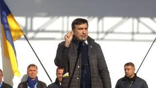 "Саакашвили на Вече - ""Майдан надежды"""