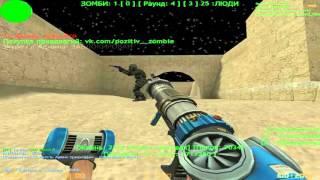 Counter-strike 1.6 ����� ������ �62