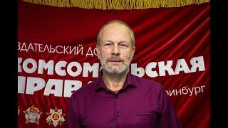 Дмитрий Петров, полиглот, лингвист и переводчик