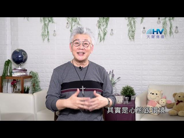 20210929恩典365 - 施洗約翰 : 專注在神對你的呼召