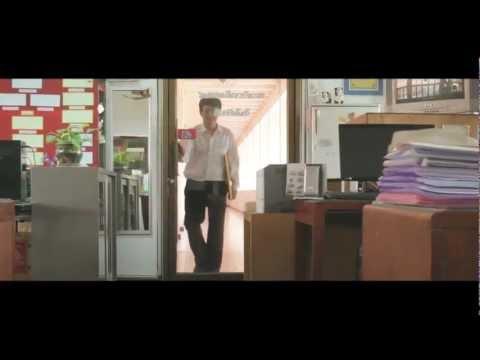 ครูอาชีพ [ShortFilm] : หนังสั้นจรรยาบรรณครู