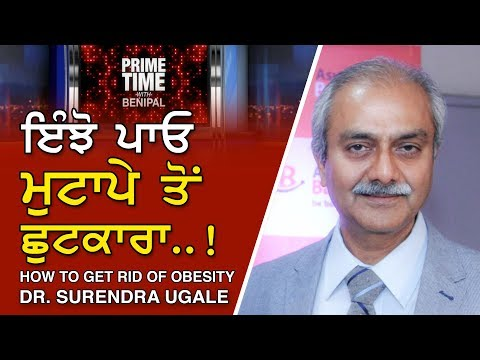 Prime Time with Benipal_Dr.Surendra Ugale - How To Get Rid Of Obesity