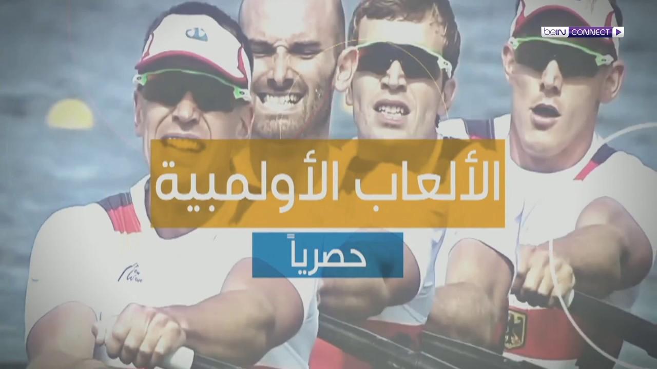 beIN SPORTS:يوم الألعاب الأولمبية