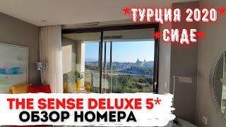 Отель The Sense Deluxe 5 Side٠ОБЗОР НОМЕРА٠НОЯБРЬ 2020
