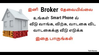 Rent, buy and sell properties without brokers - Tamil - Tech Karuna screenshot 5