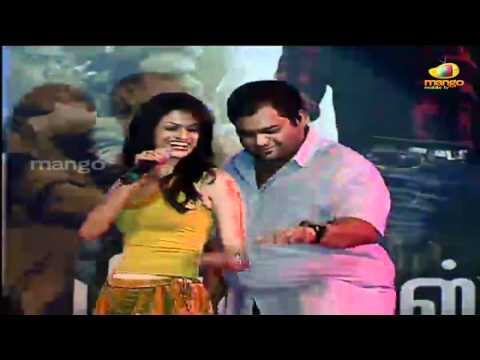 Mix - Thaman dance - sir osthara song - businessman audio launch