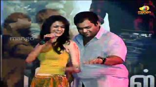 Thaman dance - sir osthara song - businessman audio launch
