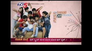 Tora Tora kannada movie Exclusive   TV5 Kannada
