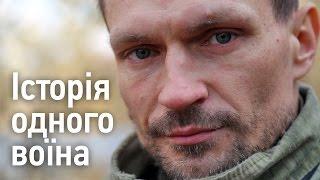 """""""Історія одного воїна"""". Hromadske.doc"""