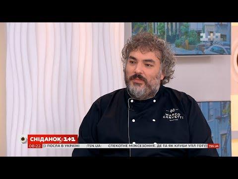 Італієць Марко Черветті розповів, як вивів українську піцерію на європейський рівень