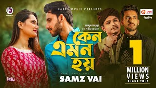 Keno Emon Hoy By Samz Vai HD.mp4