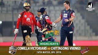 Chittagong Vikings vs Comilla Victorians Highlights || 14th Match || Edition 6 || BPL 2019