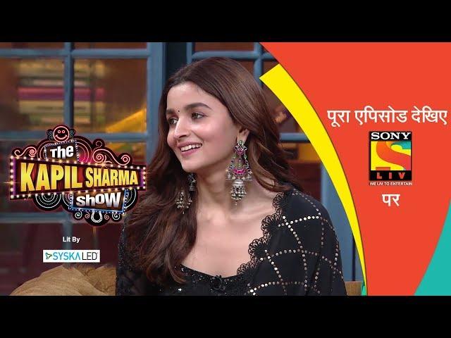 दी कपिल शर्मा शो | एपिसोड 31 | कलंक के सितारों के साथ कपिल की बात | सीज़न 2 | 13 अप्रैल, 2019