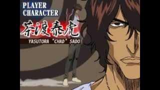"Bleach Blade Of Fate - Challenge Mode - Yasutora ""Chad"" Sado"