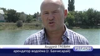 Сюжет. Рыбалка у Элеватора (Бахчисарай)
