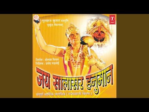 Jai Salasar Hanuman Ki