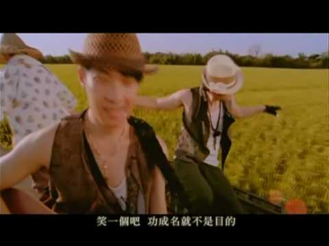 Jay Chou  周杰伦 - Fragrant Rice / Paddy Fragrance / Dao Xiang 稻香 Full *HQ*